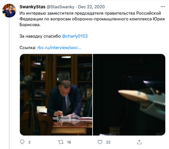 rUSSIA'S NEW STEALTH FIGHTER